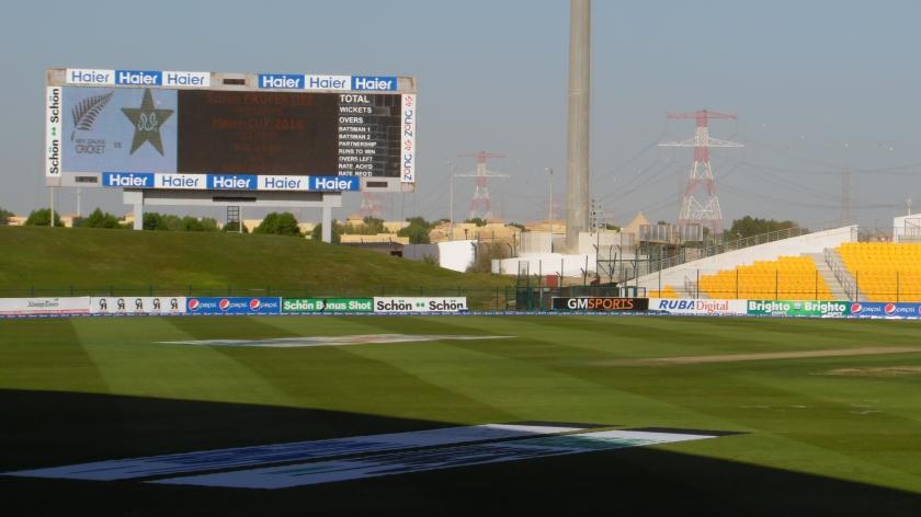 Sheikh_Zayed_Cricket_Stadium_Abudhabi_UAE_-_panoramio_(25).jpg